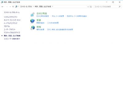 GoogleIME_2.png