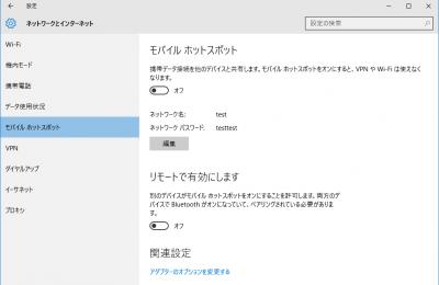 SoftAP_1511.png