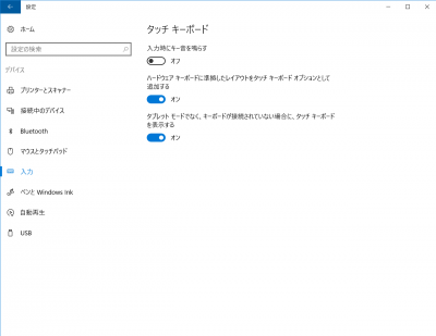 keyboard_3.png
